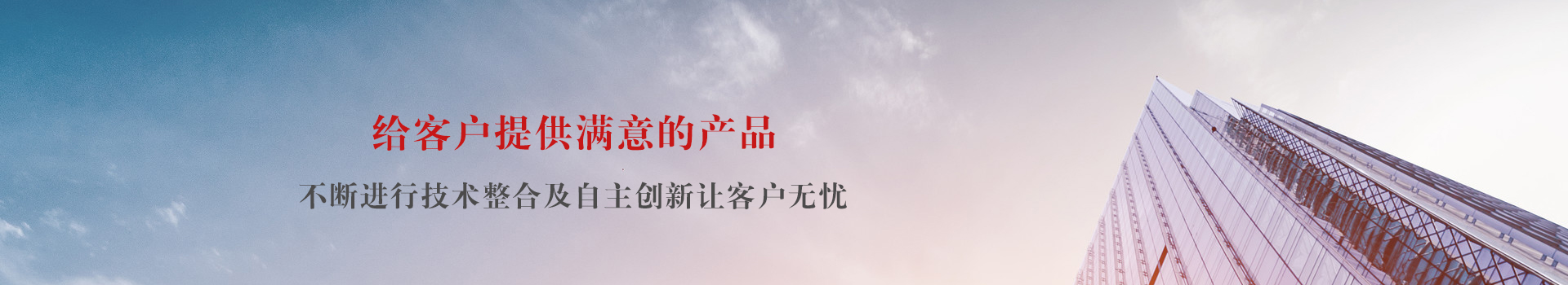 http://www.ychenghe.com/data/upload/202005/20200512094333_851.jpg